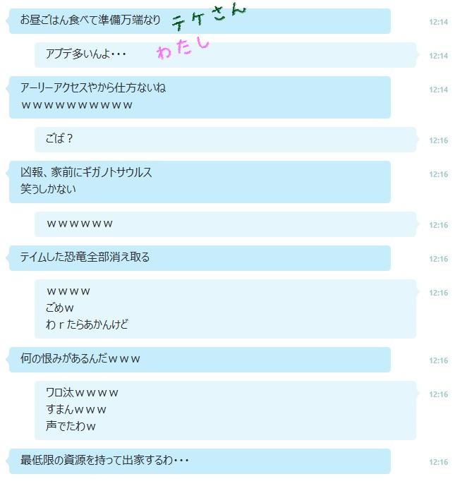 20151227-Skype-3.jpg