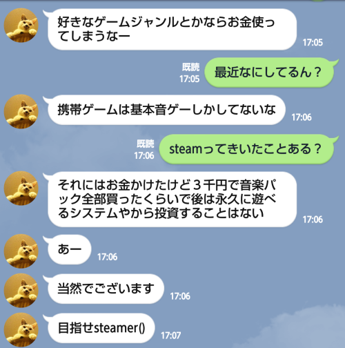 Screenshot_2016-01-07-15-58-35.png