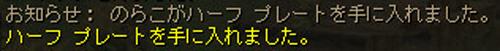 201510273.jpg