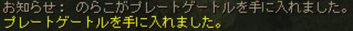 201511052.jpg