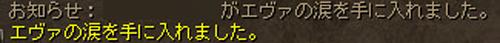 201511121.jpg