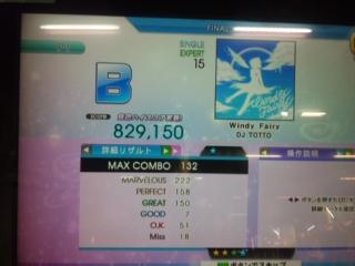 Windy Fairy(激)