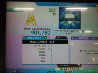速キャンスト(激)2