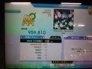 Starlight Fantasia(踊)