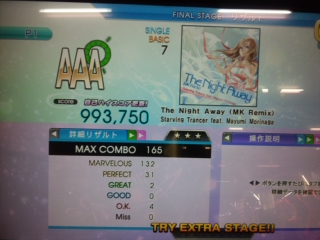 The Night Away(MK Remix)(楽)