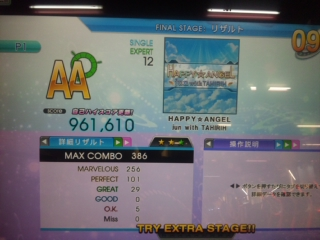 HAPPY_ANGEL(激)