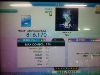 PRANA(激)2