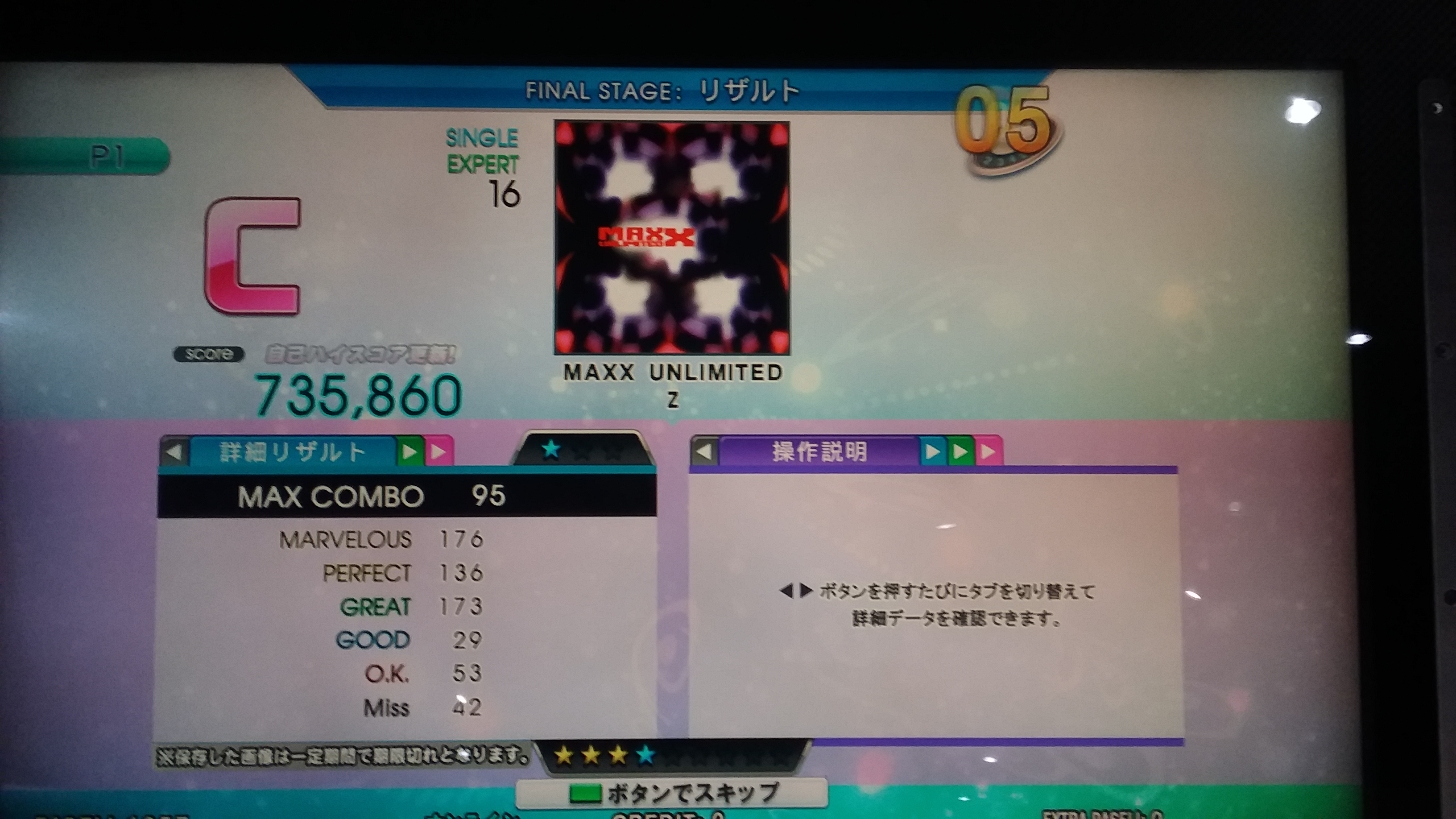 MAXX UNLIMITED(激)