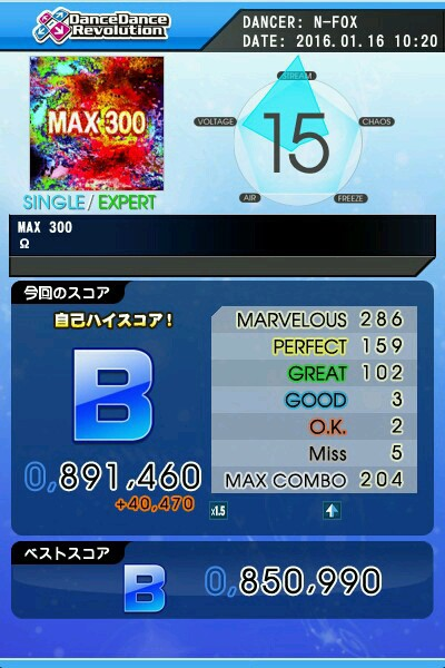 MAX 300(激)B 89