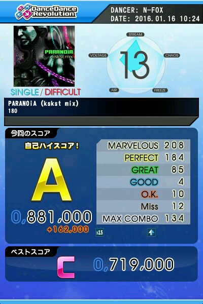 PARANOiA(kskst mix)(踊)88