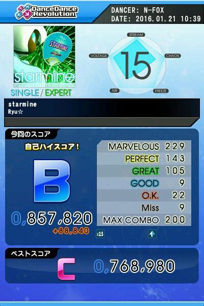starmine(激)B