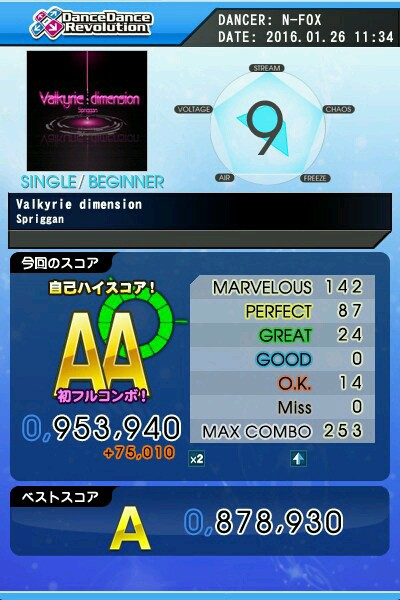 Valkyrie dimension(習)AA