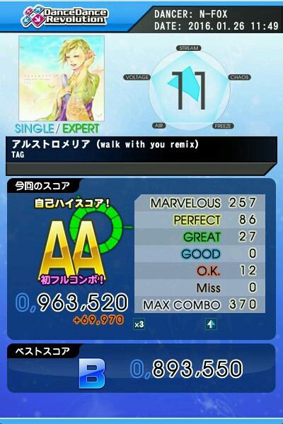 アルストロメリア walk with you remix(激)AA