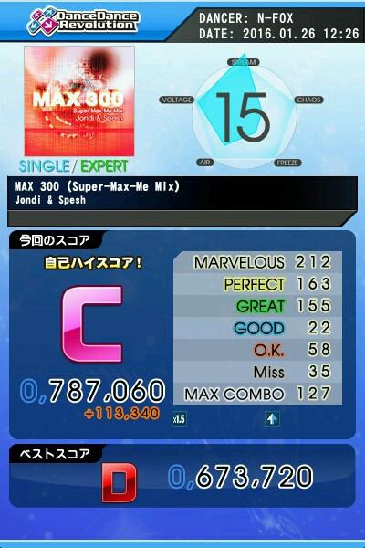 MAX 300 Super-Max-Me Mix(激)C