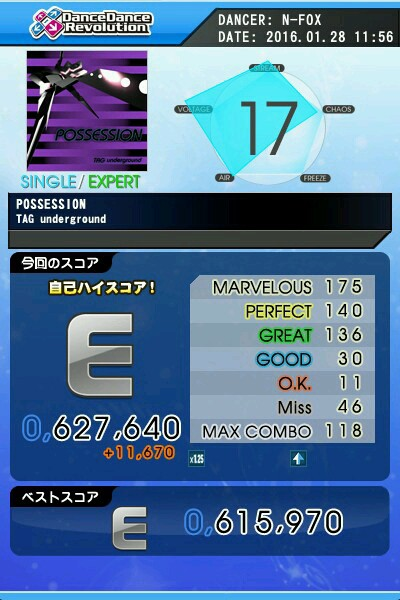 POSSESSION(激)E 62