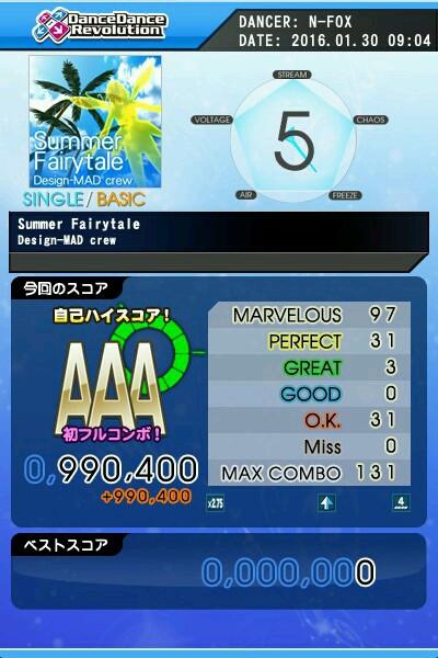 Summer Fairytale(楽)AAA