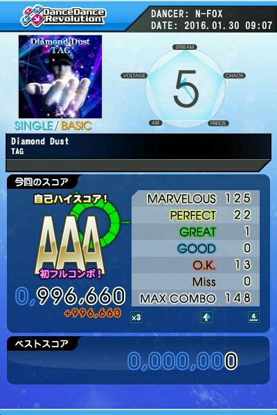 Diamond Dust(楽)AAA