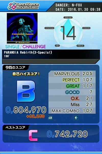 PARANOiA Rebirth(X Special)(鬼)B