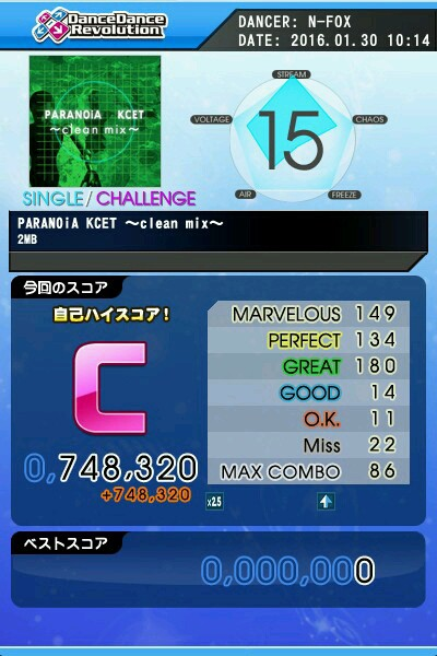 PARANOiA KCET clean mix(鬼)C