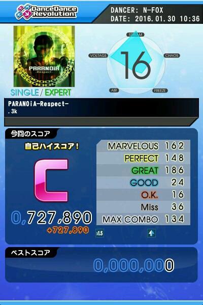PARANOiA-Respect-(激)C