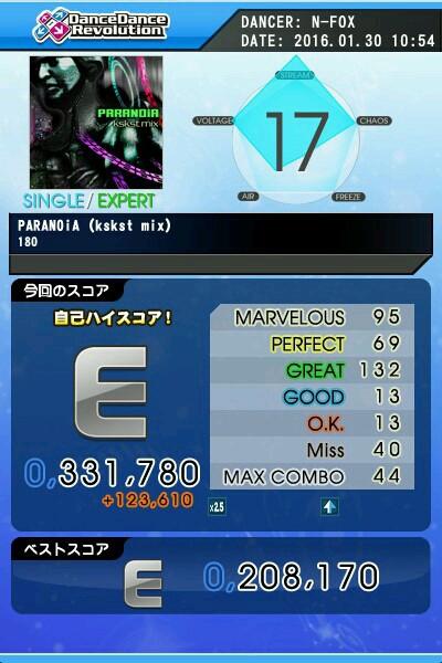 PARANOiA(kskst mix)(激)E 33