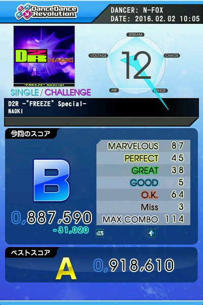 D2R(FREEZE special) B