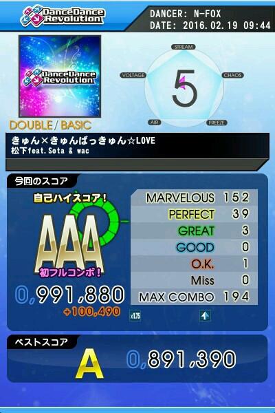 きゅん×きゅんばっきゅん☆LOVE BDP AAA