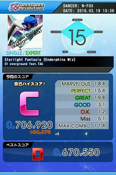 Starlight Fantasia(Endorphins Mix) ESP C