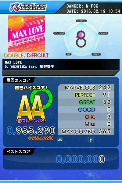 MAX LOVE DDP AA 綠フルコン
