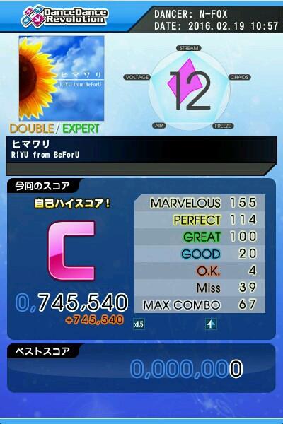 ヒマワリ EDP C