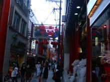 新地中華街