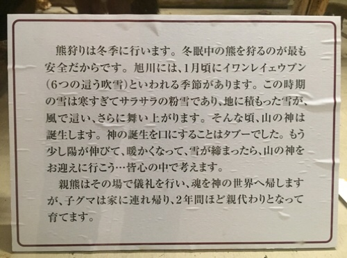 fc2blog_20160206123708655.jpg