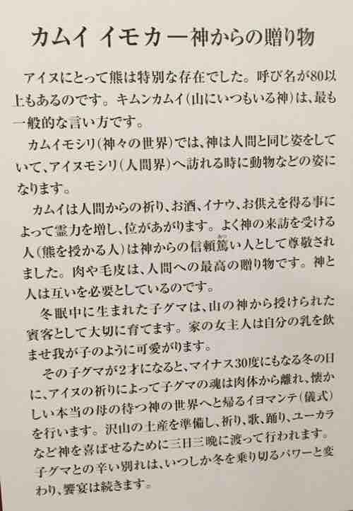 fc2blog_201602080011227bc.jpg