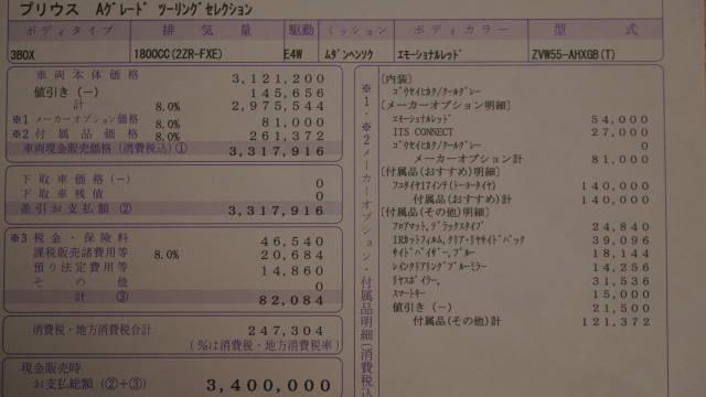DSC06808.jpg
