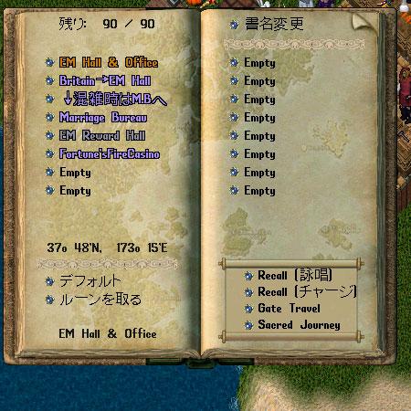 Runic Atlas中身