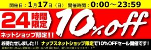 20160117_02.jpg