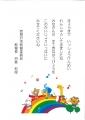 SKM_C224e15121717350_0001.jpg