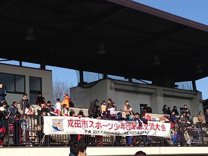 2016駅伝5