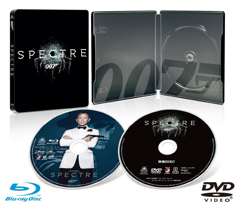 007 スペクター スチールブック