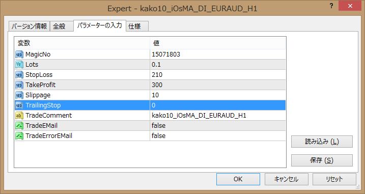 EA_update_160208.png