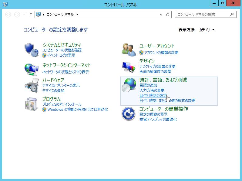 aws_ec2_dashboard_45.png