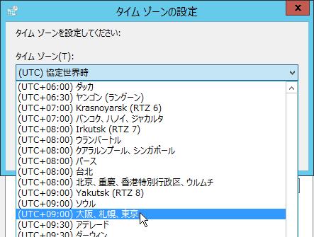 aws_ec2_dashboard_47.png