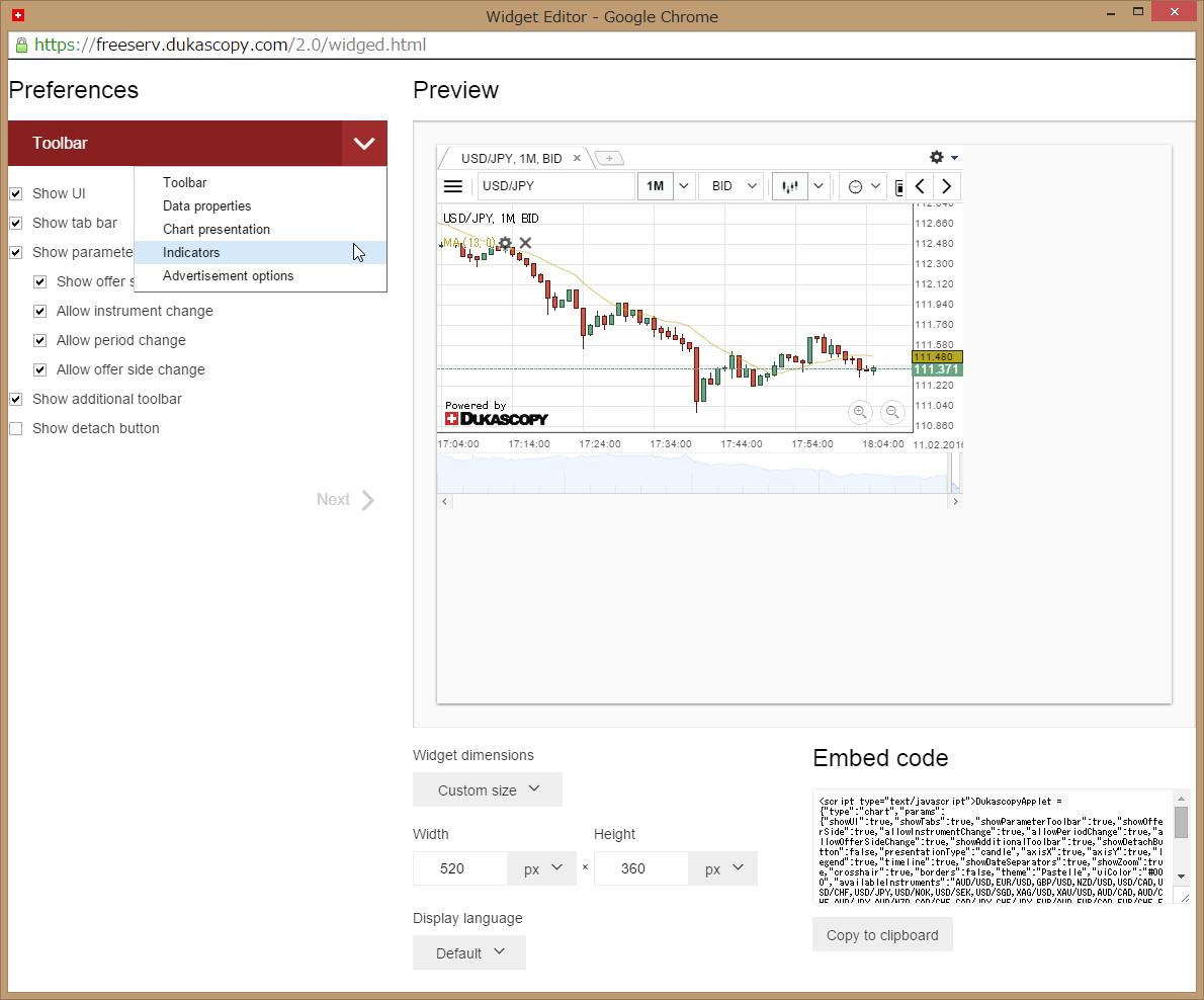 dukascopy_chart_aplet_setting_1.png