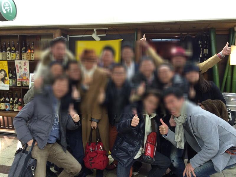 fc2blog_20151220100825c57.jpg