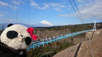 おばぶ三島の大吊橋とパチリ