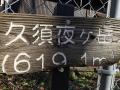 s-IMG_8408.jpg