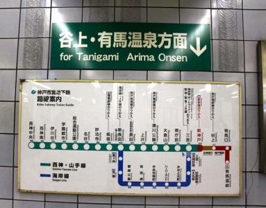 神戸市営地下鉄路線案内図