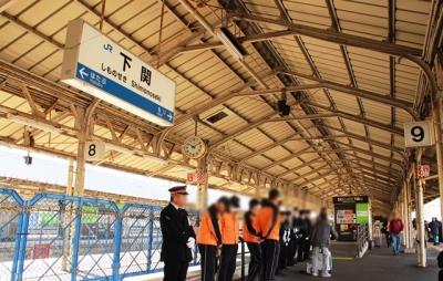 下関駅9番線ホーム