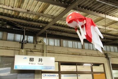 柳井駅と金魚ちょうちん