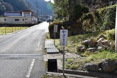 JR宇都井駅案内標識